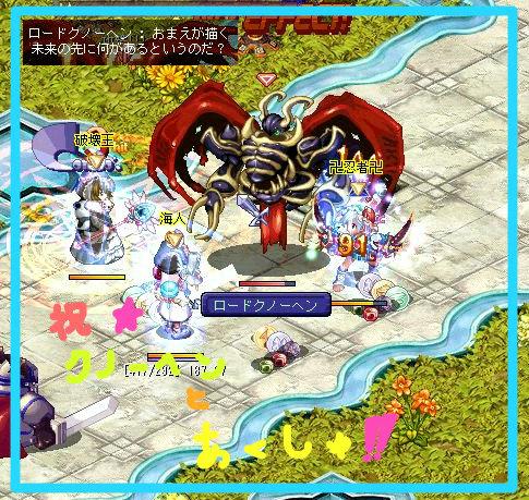 TWCI_2010_5_31_6_19_18.jpg
