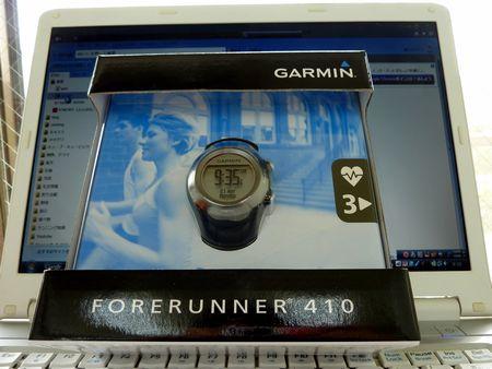 garmin410P1010017.jpg
