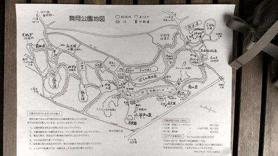 maiokakouenntizuIMAG0071.jpg