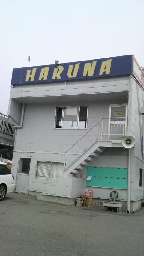 榛名クラブハウス