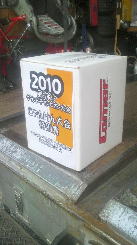 2010121916080000.jpg