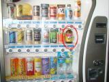 販売機のジュース