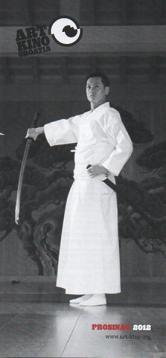 リエカ パンフ1