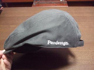 110107_hat1.jpg