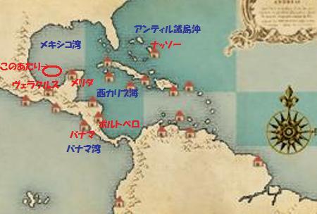 カリブ海MAP
