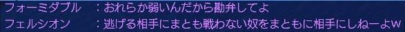 10_20121106234220.jpg