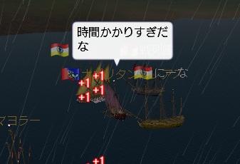 2_20130114193533.jpg