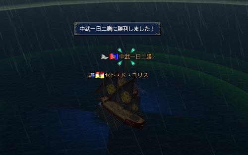 4_20130114193532.jpg