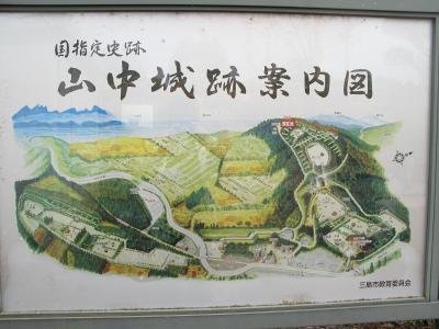 山中城跡案内図