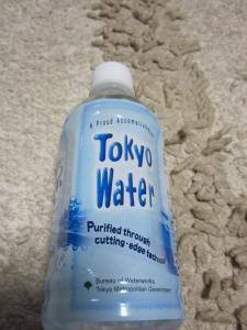 Tokyo Water