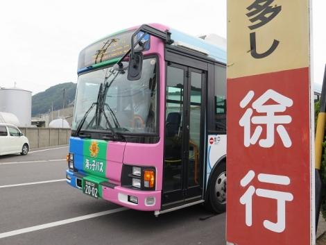 豊浜漁港 バス