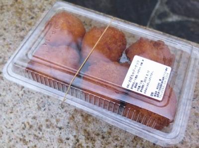 カボチャドーナツ