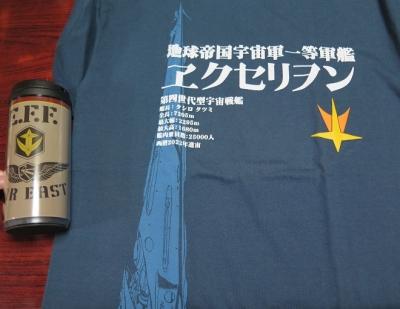 ヱクセリヲンTシャツ
