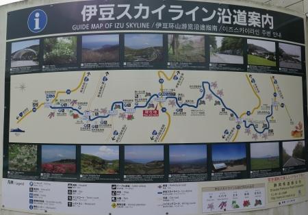 亀石峠PA