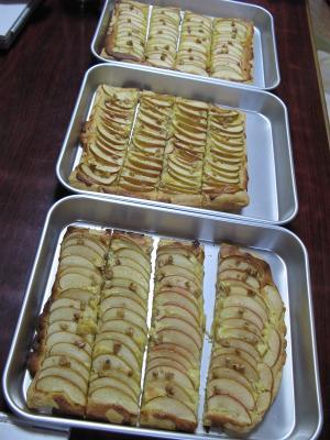 リンゴのアーモンドプードルパイ