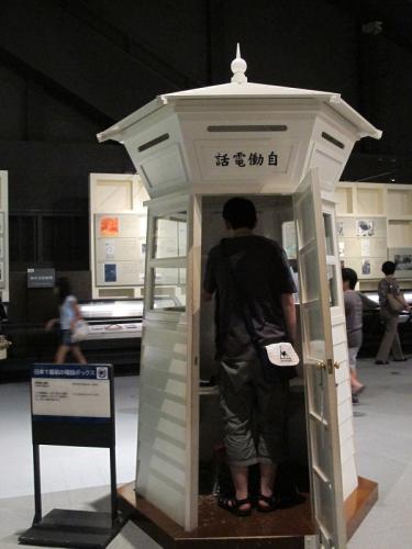 江戸東京博物館 自動電話
