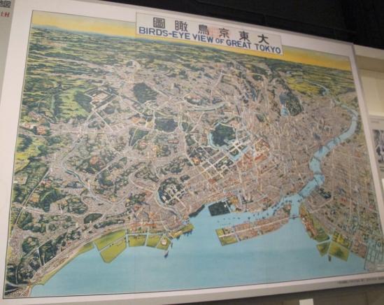 大東京鳥瞰図