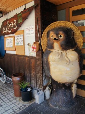 長浜城下町 たのき