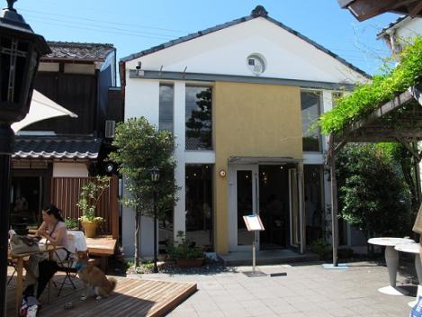 カフェレストラン洋屋