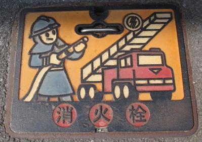 滋賀県 長浜 消火栓マンホール