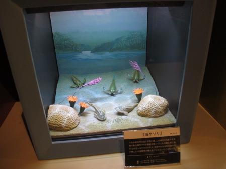 海洋堂フィギュアミュージアム シルル紀の海の中