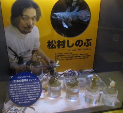 松村しのぶ氏