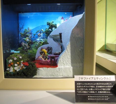海洋堂フィギュアミュージアム リボンの騎士
