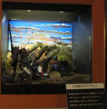 海洋堂フィギュアミュージアム 太陽の牙ダグラム