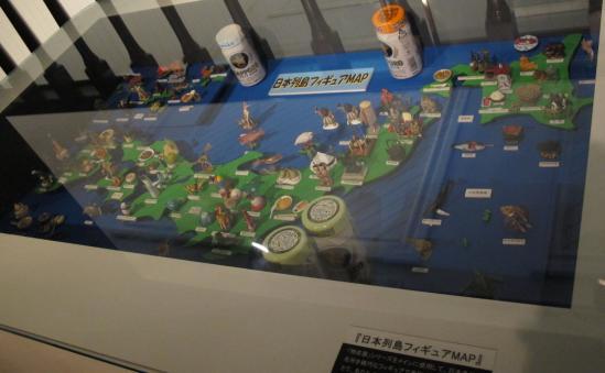 日本列島フィギュアマップ