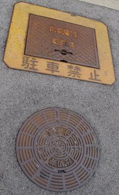 滋賀県長浜市 消火栓マンホール