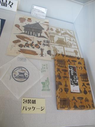 芹沢介氏意匠の包装紙
