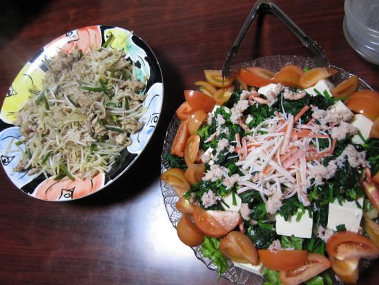 豚肉もやし炒め、豆腐ほうれんそうカニカマサラダ