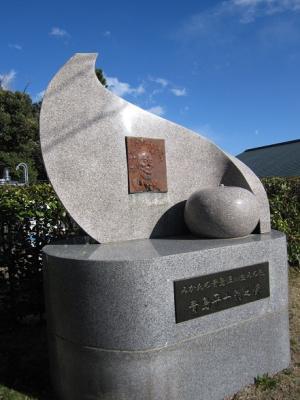 青島平十翁之図