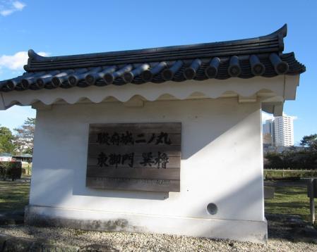 駿府城二の丸 東御門巽櫓