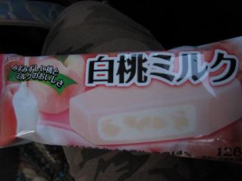 白桃ミルク
