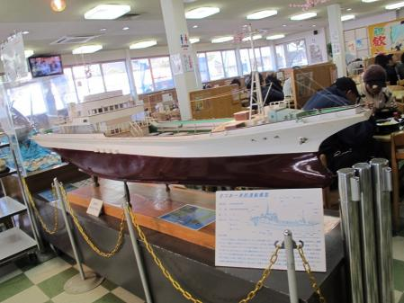 カツオ一本釣り漁船模型