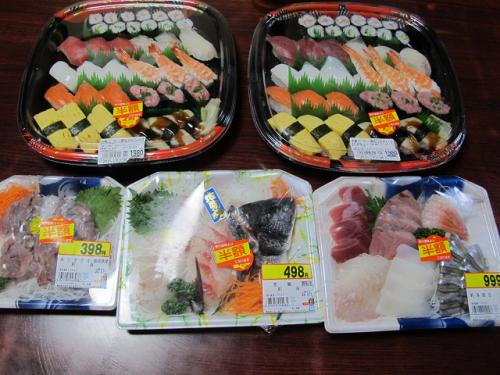 半額寿司と半額刺身