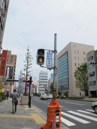 名古屋 信号