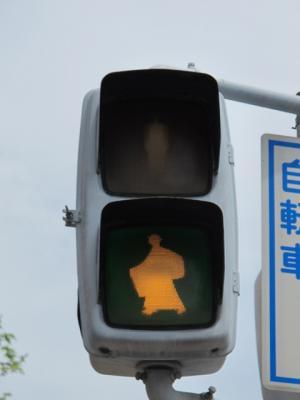 名古屋 大正時代の人信号