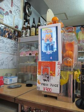 オレンジジュース搾り機