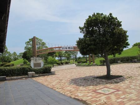 日本列島 入口
