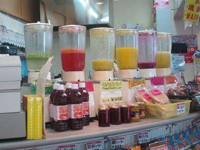 トロピカルフルーツジュース