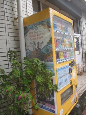 石垣島 自販機