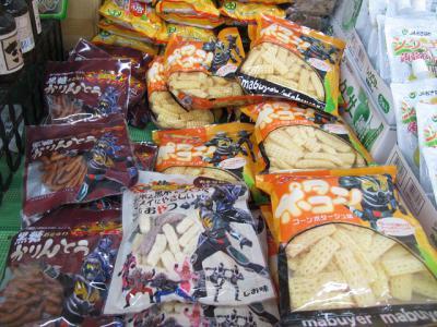 琉神マブヤーのお菓子