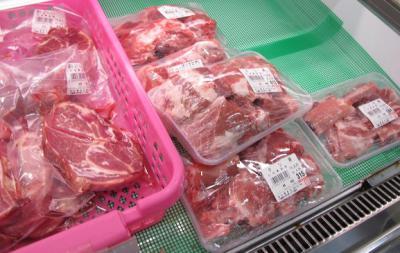 石垣島 豚肉