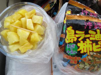 カットパインと石垣島ラー油柿ピー