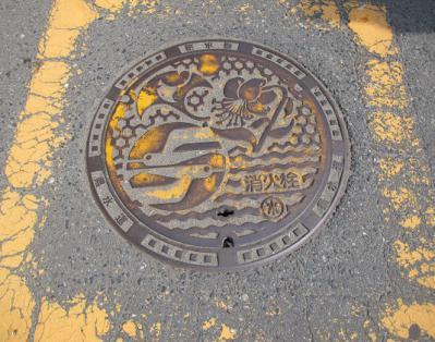 葉山町 神奈川県 消火栓 マンホール