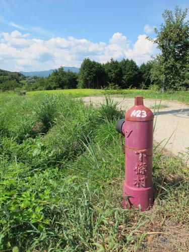 長野下條 消火栓
