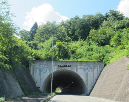 親田トンネル