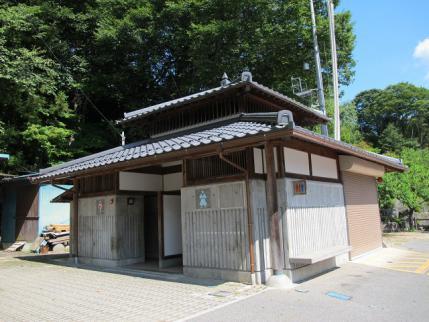 昼神温泉郷 トイレ